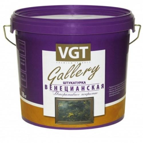 Штукатурка Венецианская, 16 кг ВГТ (VGT)