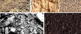 Разновидности грунта под строительство