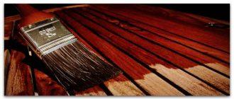 Защита древесины фото
