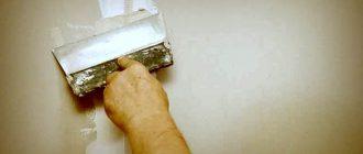 Шпаклевка стен из гипсокартона под обои