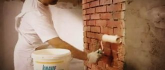 Грунтовка knauf перед штукатуркой кирпичных стен