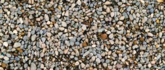 3 Непревзойденные преимущества использования щебня гравия