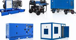 Дизельные генераторы - преимущества и недостатки