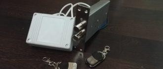 Электронные замки - невидимки