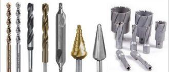 Сверла по металлу: как сделать правильный выбор