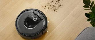 Преимущества робота - пылесоса от mishka-shop