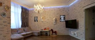 Услуги по ремонту квартир в Москве