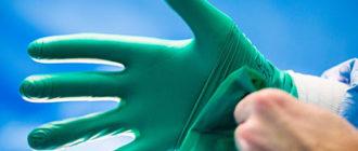 Как использовать одноразовые перчатки