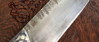 Особенности ножей из углеродистой стали