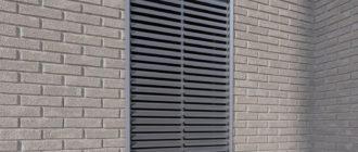 Выбор вентиляционных решеток для фасада