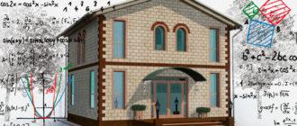 4 совета, которые помогут вам рассчитать стоимость строительства нового дома