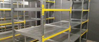 Преимущества использования металлических стеллажей для склада
