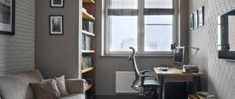 Рабочий кабинет в стиле минимализм: комфортная обстановка для продуктивного труда дома