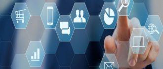 Преимущества цифровой экосистемы