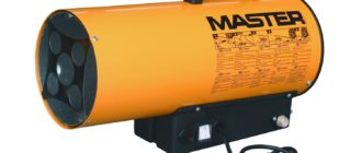 Газовые пушки в аренду