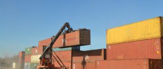 Услуги по хранению контейнеров
