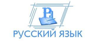 Преимущества соблюдения правил русского языка