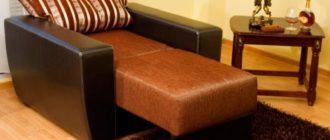 Преимущества кресла-кровати
